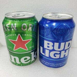 SAFETY CANS - BEER