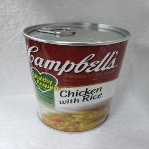 SAFETY CANS - CAMPBELLS CHICKEN WITH RICE